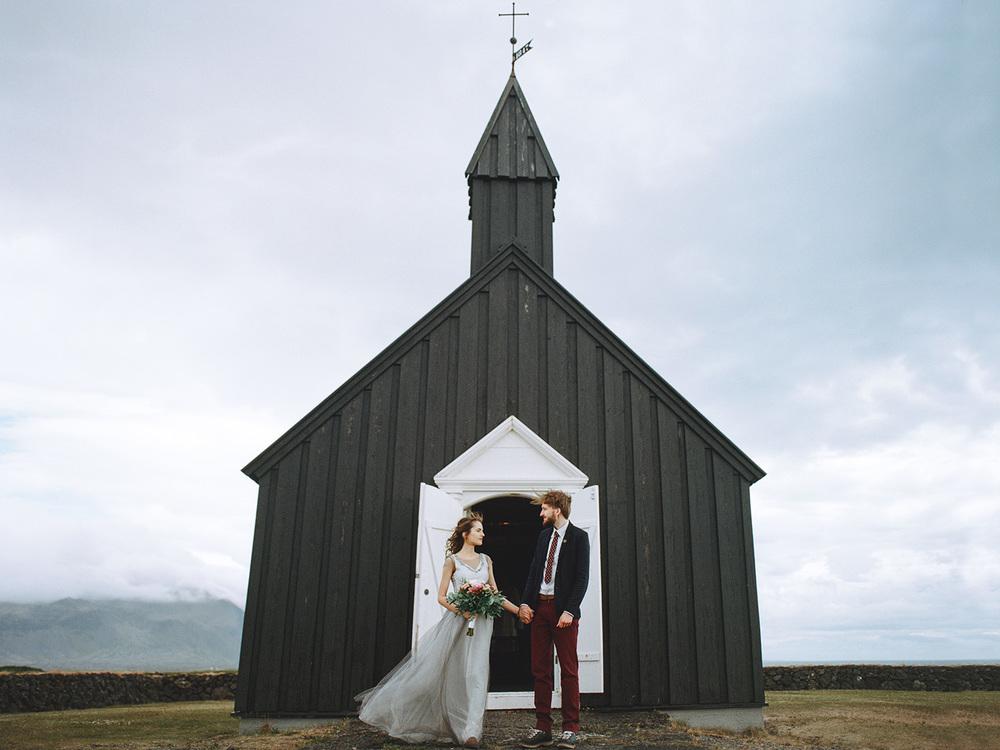 jestcafe.com-wedding_in_iceland45