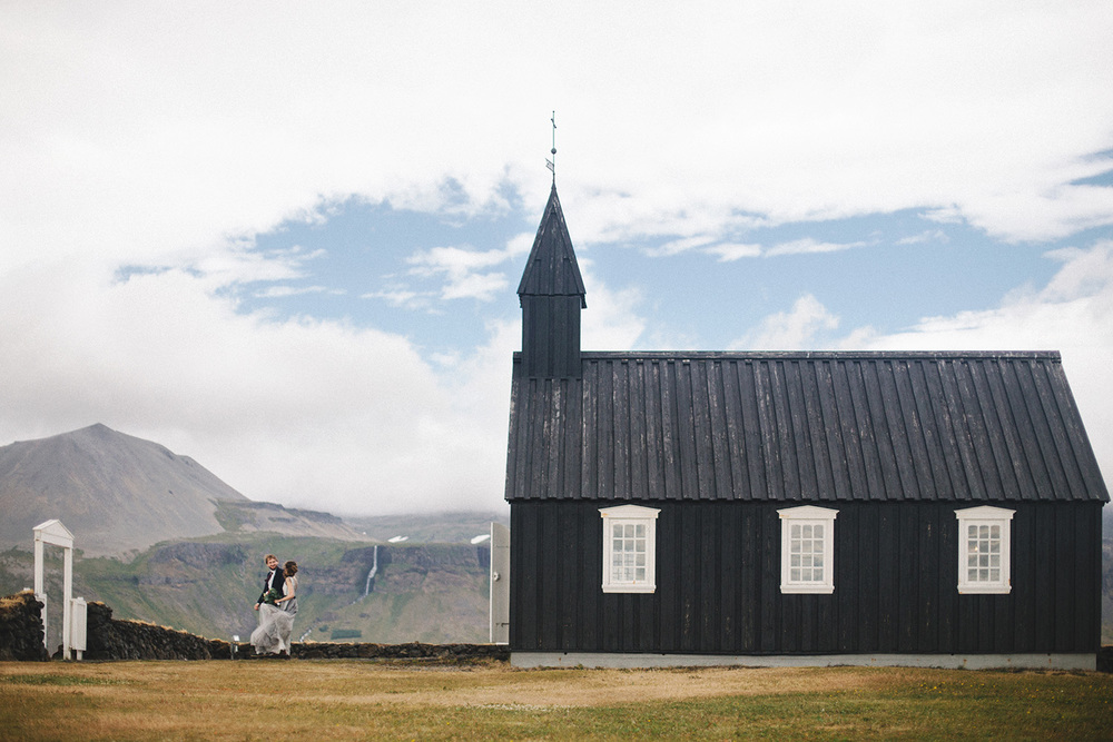 jestcafe.com-wedding_in_iceland46